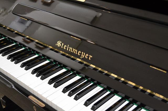 ban phim piano bua dan piano Steinmeyer SK2