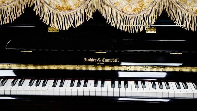 ban phim piano Kohler & Campbell KC115D