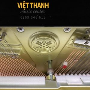 logo piano Yamaha YUS5