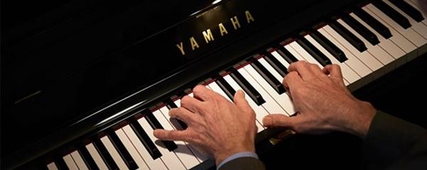 ban phim dan piano yamaha u1h