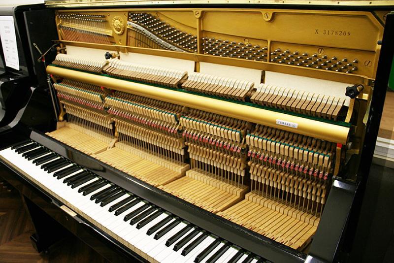 khung dan piano yamaha ux