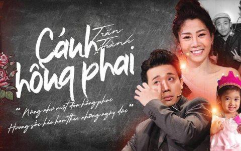 Lời bài hát Cánh Hồng Phai – Sáng tác bởi Dương Khắc Linh