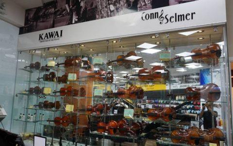 Giá bán đàn violin năm 2021