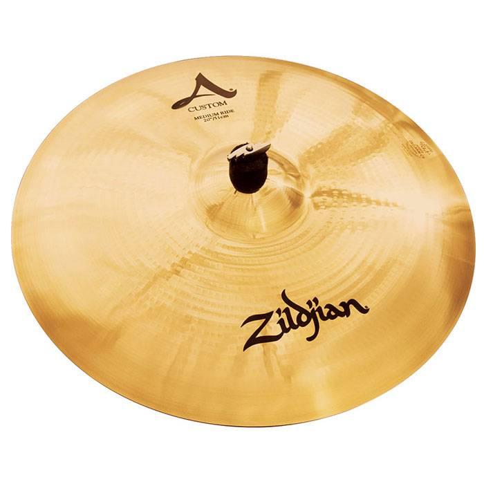 Zildjian A20519