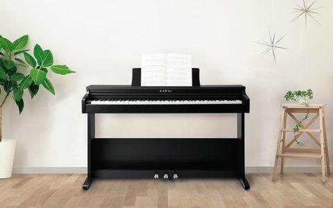 Hướng dẫn sử dụng đàn piano điện Kawai KDP-120