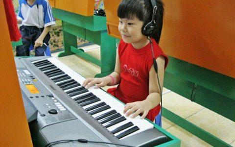 Đàn organ Yamaha cho người mới học loại nào tốt hiện nay ?